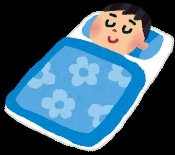<甘酒の清酒酵母で睡眠の質をあげる>清酒酵母には、深い眠りを作る脳内物質、アデノシンを活性化する効果があるそうです。質の良い睡眠をとるメリット1.脳や体の機能が一旦停止して、リフレッシュ効果がある2.記憶の整理3.成長ホルモンが分泌して体を修復4.免疫力が上がる寝る前1~2時間前にコップ1杯程度摂取するとよいです。