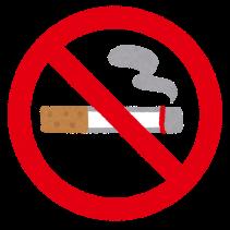 喫煙は動脈硬化促進につながり、合併症のリスクを高めることがわかって います。たばこを吸っている人は早めに禁煙しましょう。