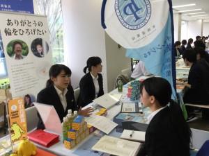 県大合同就職説明会2017
