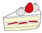 ショートケーキ1切れ