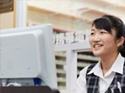 3.スタッフが薬局の力それぞれのスタッフに合った研修会、講習会への参加、試験などを行い、能力・サービスの向上に努めております。
