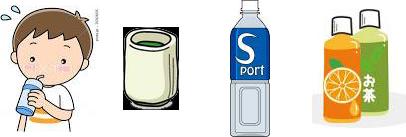 水分はこまめに補給しましょう熱が出て汗をかいたり、嘔吐・下痢によって水分は失われています