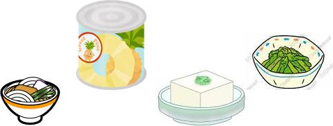 おすすめの食品やわらかく調理したものや消化の良いもの、果物なら缶詰など