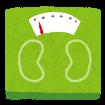 ★体重の測定 体重の減少は低栄養を発見するために最も重要な指標です。 ・体重が6ヶ月間に2~3㎏減少した ・1~6か月の体重減少率が3%以上である …当てはまった方は要注意!!