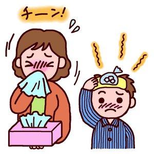 朝晩の冷え込みが段々と厳しくなってきました。寒くなるこの時期には、風邪をひきやすくなります。風邪の原因の多くはウイルスです。ウイルスは乾燥し免疫力の低い体に侵入しやすいのです。今回は体の免疫力を高める栄養素をいくつかご紹介します。