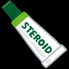 今回はステロイドの塗り薬に関してお話させていただきます。ステロイドの塗り薬は種類がたくさんあり、強さ(吸収)等により5つに分類されています。(ストロンゲスト・ベリーストロング・ストロング・ミディアム・ウイーク)また使用する部位により吸収率がかなり違ってきます。 頭皮…中程度 額…やや高い 頬…高い 脇…中程度 背中…低い腕…低い 陰部…非常に高い 足の裏・足首…非常に低い