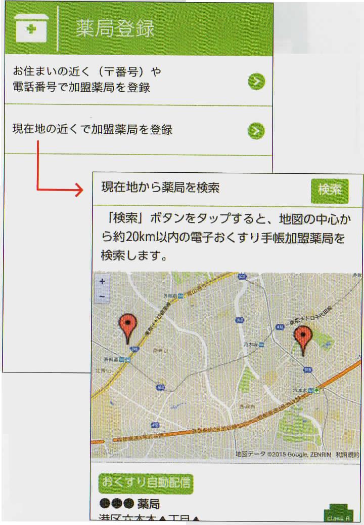 yakkyokutouroku01